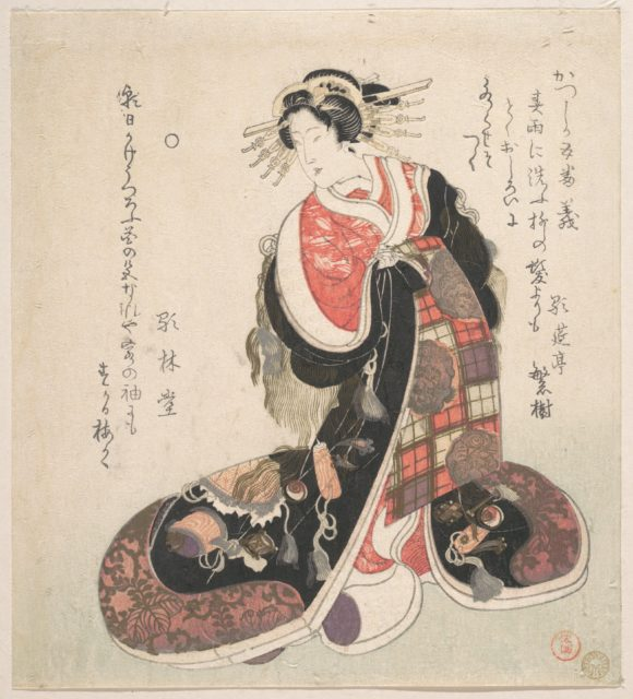 Courtesan Dressed in an Elaborate Gown Embroidered with Emblems of Good Luck
