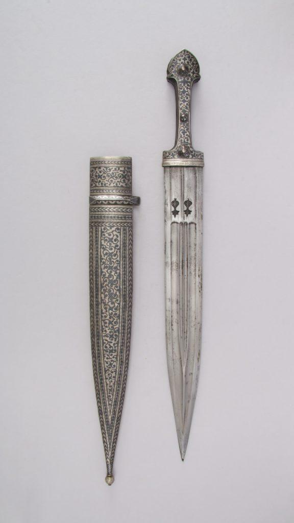 Dagger (Kindjal) with Sheath