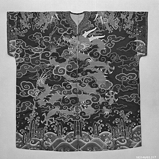 Daoist Priest's or Woman's Overrobe