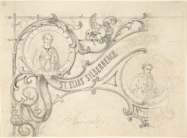 Design for Ticket or an Invitation