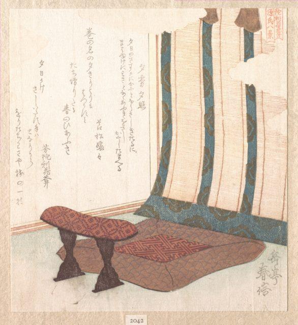 Eight Views of the Genji Story: Still Life