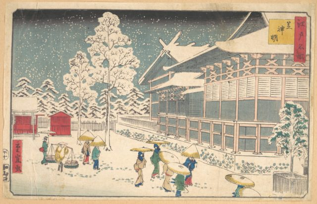 Famous Places of Edo: Shiba Shinmei
