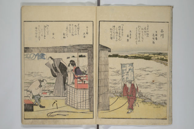 Fine Views of the Eastern Capital at a Glance (Tōto meisho ichiran)