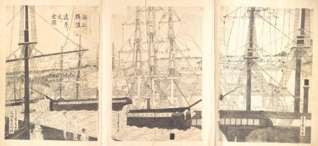 Foreign Ships Offshore at Yokohama