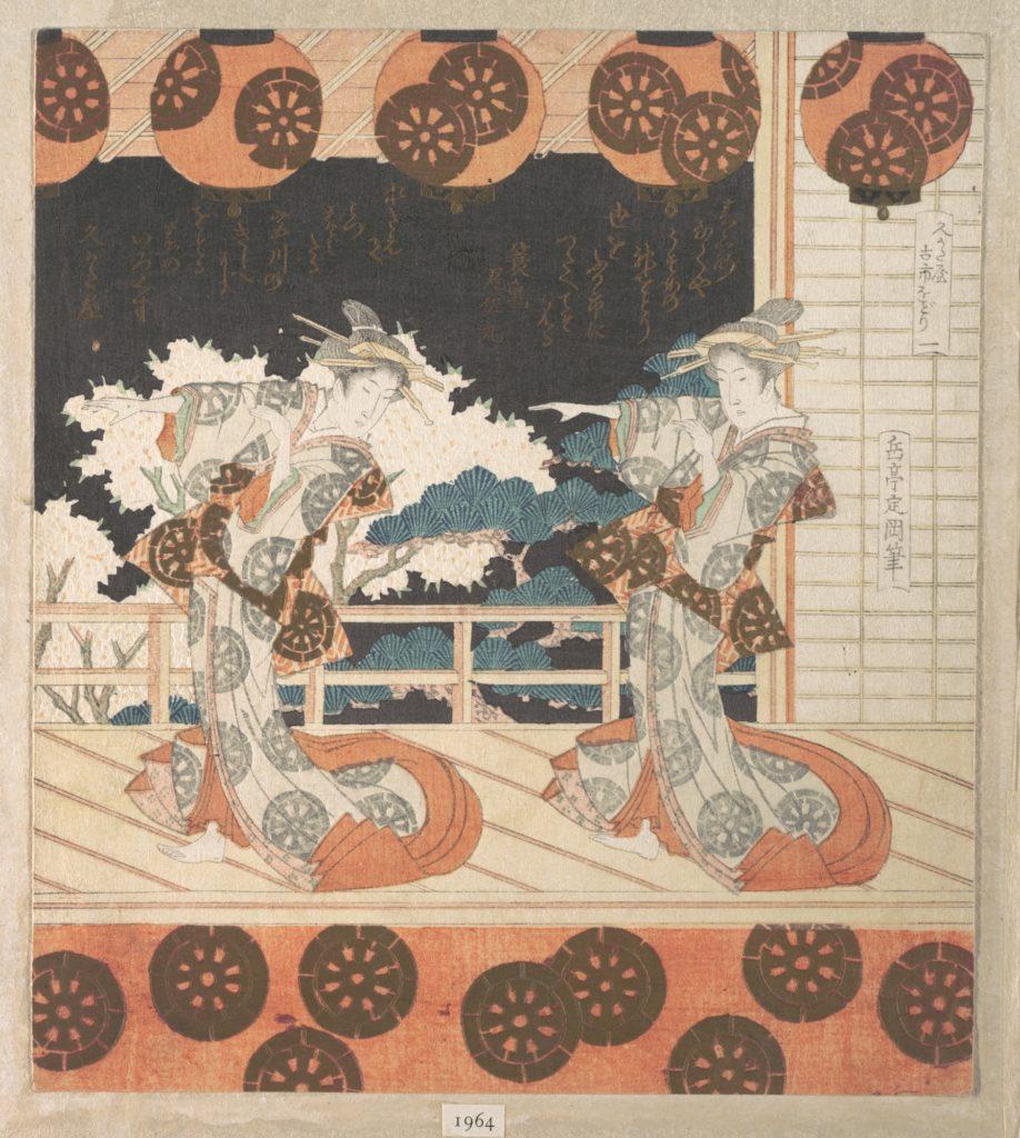 Furuichi Dance (No. 1 of a Set of Four)