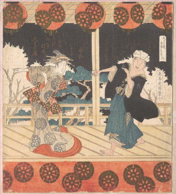 Furuichi Dance (No. 2 of a Set of Four)