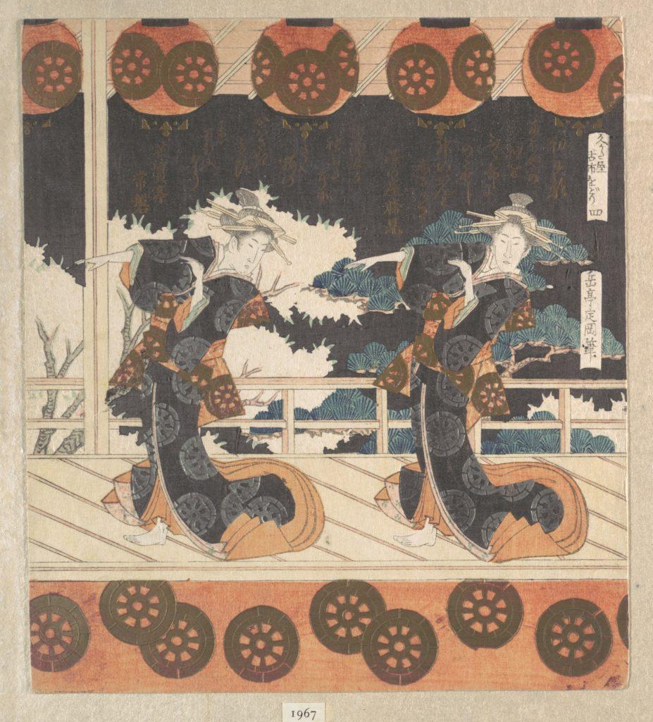 Furuichi Dance (No. 4 of a Set of Four)