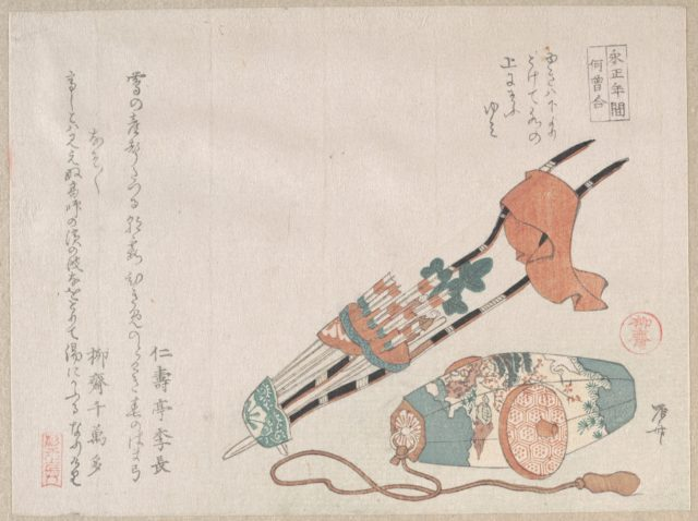Hama-yumi and Buriburi-gitcho; Both Ceremonial Toys of Boys for the New Year