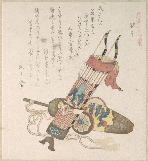 Hama-Yumi and Buriburi-Gitcho, Boy's Toys, for the New Year Celebration