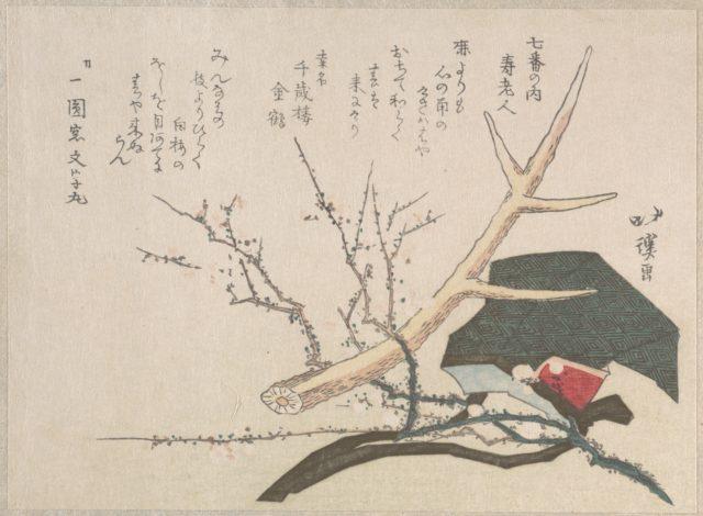 Hat, Deer-Horn and Plum Branch, Representing Jurōjin, the God of Life