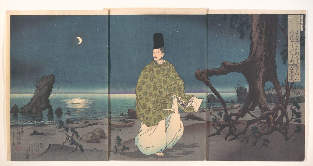 Heian Period Courtier on a Moonlit Beach