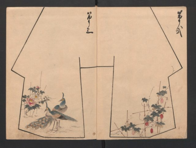 Hinagata chō (Model Book)