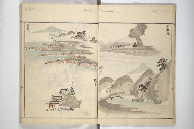 How to Draw Landscapes Simply (Sansui ryakugashiki)