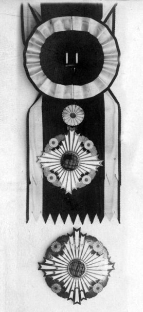 Insignia of the Supreme Order of the Chrysanthemum