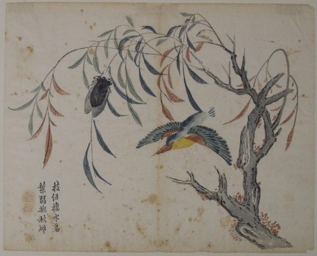 Kingfisher, Cicada, and Willow Tree