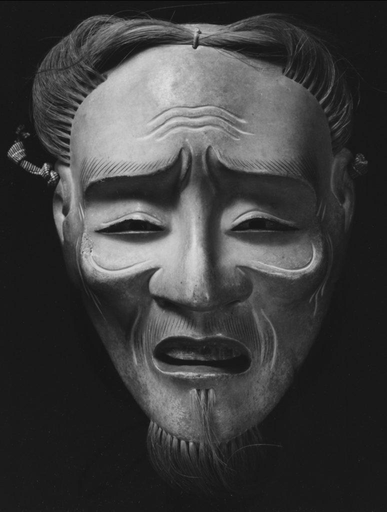 Noh Mask: Kojo (Old Man)