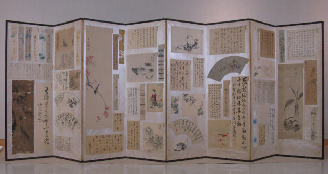 Paintings and Calligraphy by Literati of Iga Ueno