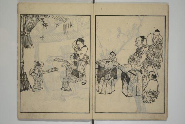 People of Yamato (Japan) Picture Album (Yamato jinbutsu gafu)