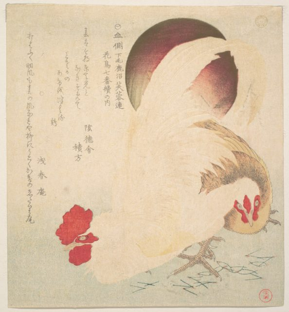Rising Sun and a Cock and a Hen