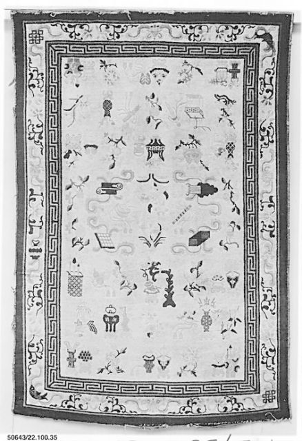 """Rug with the """"Hundred Antiques"""""""