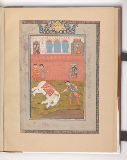 """Rustam Slays the White Elephant"", Folio from a Shahnama (Book of Kings)"