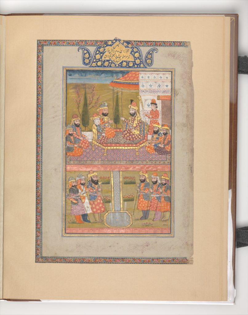 """Sam and Zal before Manuchihr"", Folio from a Shahnama (Book of Kings)"