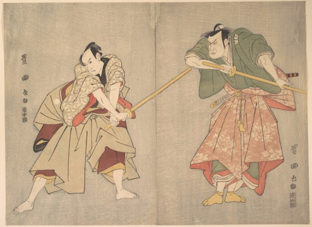Scene from an Unidentified Drama