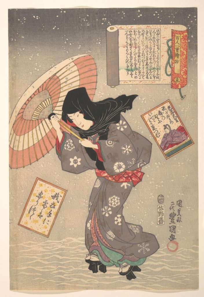 Selected Scenes from One Poem Each by One Hundred Poets: Poem by Emperor Kōkō