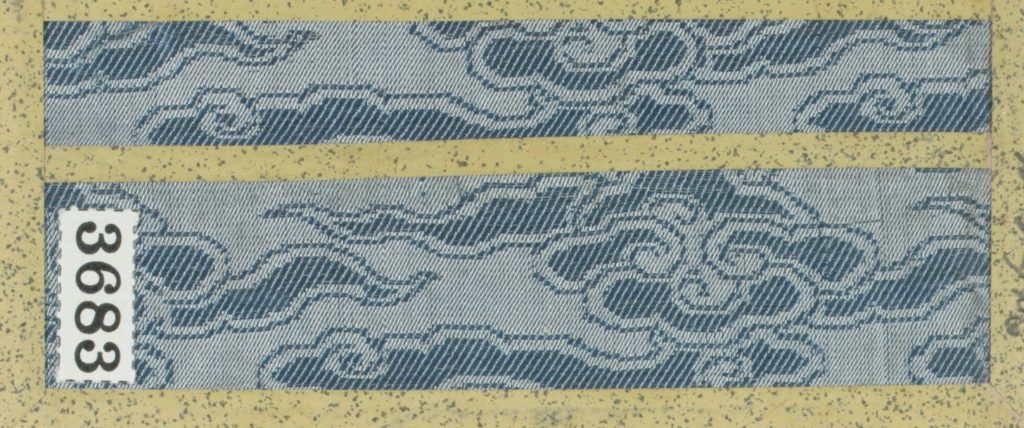 Textile Sample from Sample Book