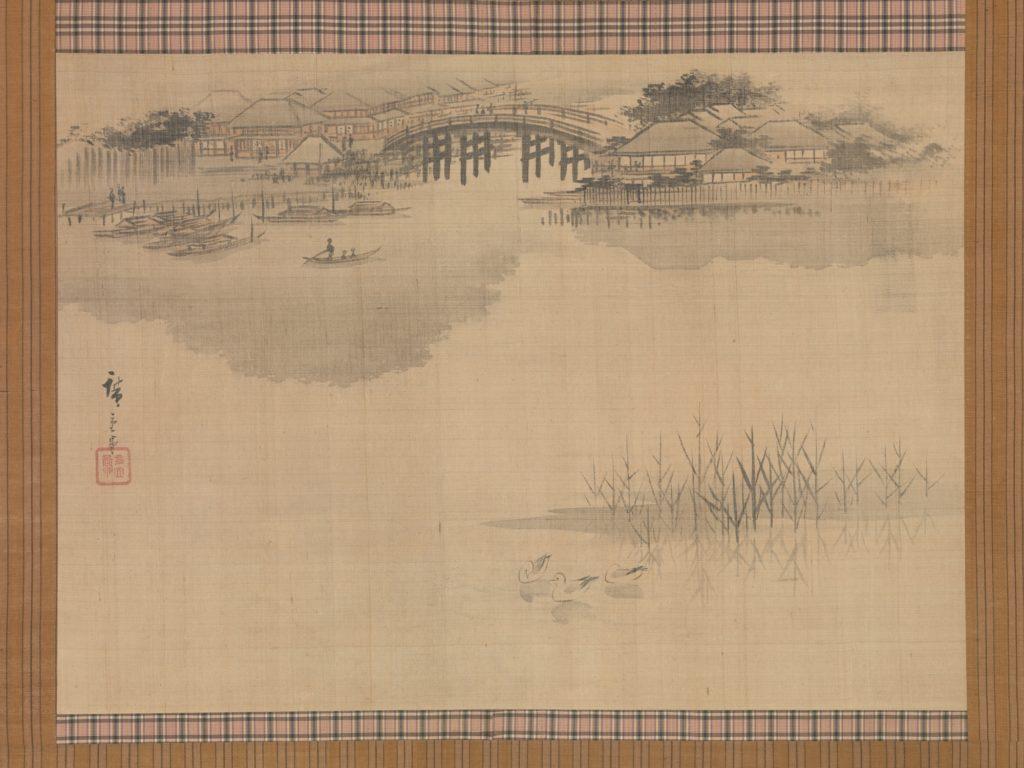 The Imado Bridge at the Foot of Mount Matsuchi