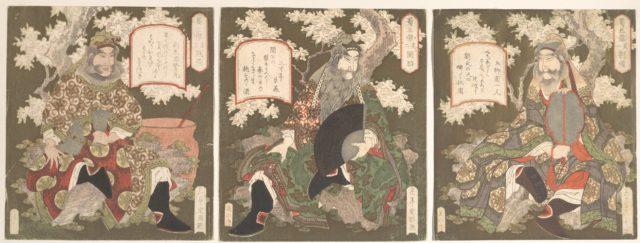 The Three Heroes of Shoku (Shu): Emperor Ryubi (Liu Fei) and His Friends Kwan-u (Kwan Yu) and Chohi (Chang Fei)