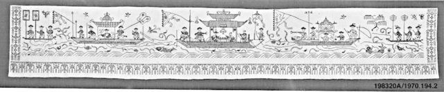 Valance for Bed with Naval Scenes