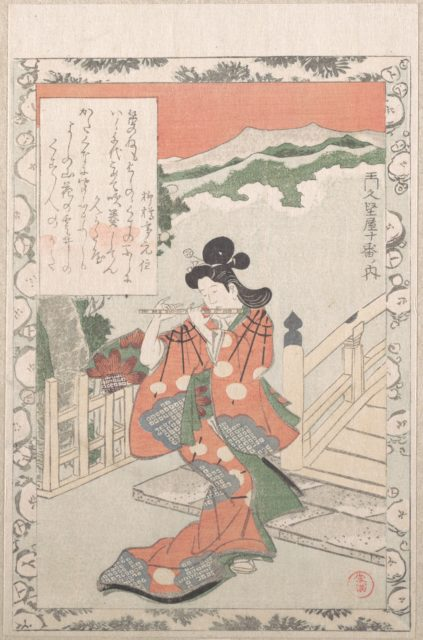 Young Woman Playing the Flute by a Bridge