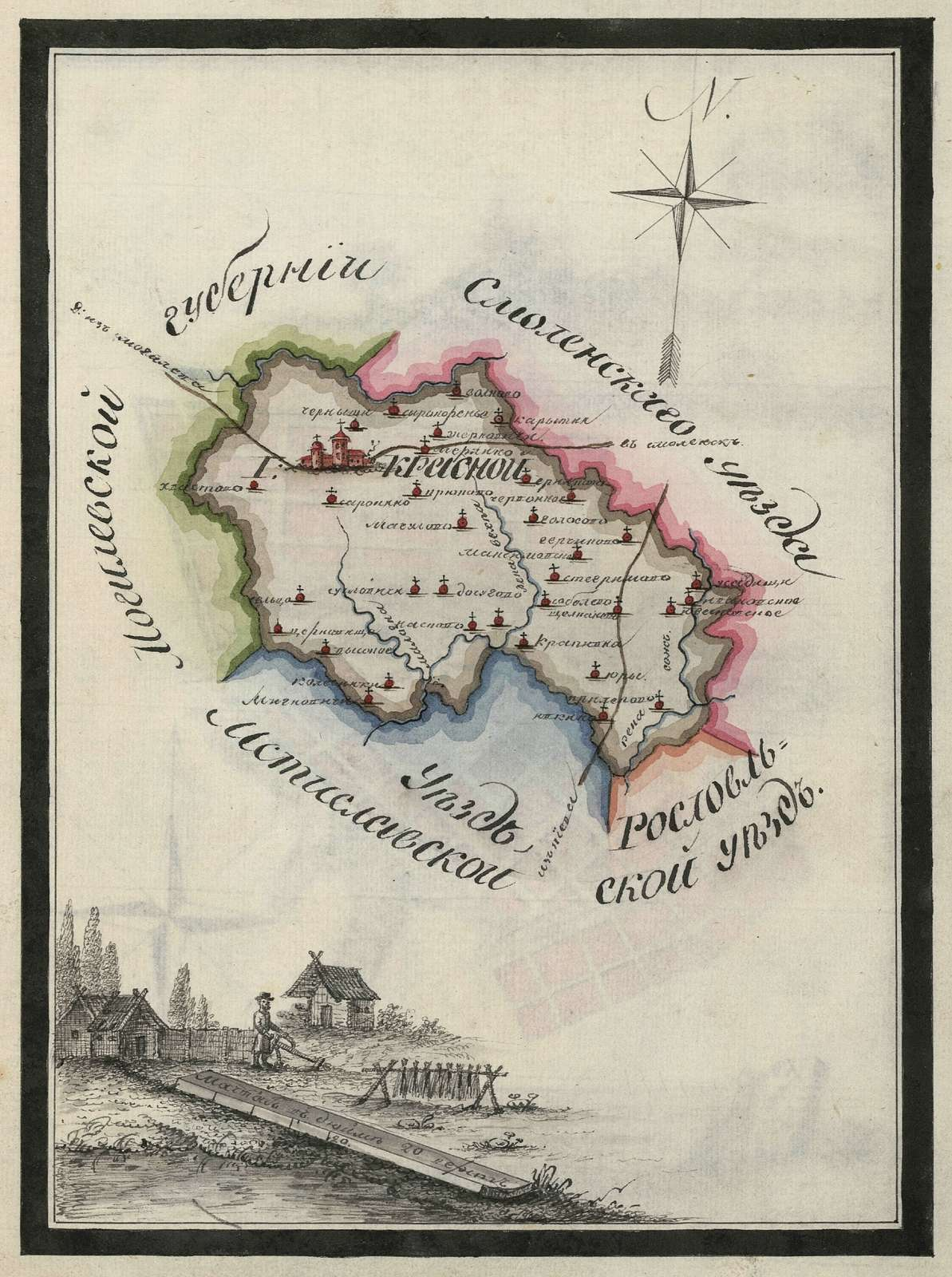 Krasny (Red) county plan.