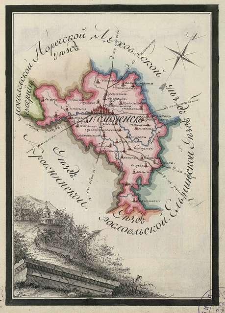 Map of Smolensk County. - 1: 840,000