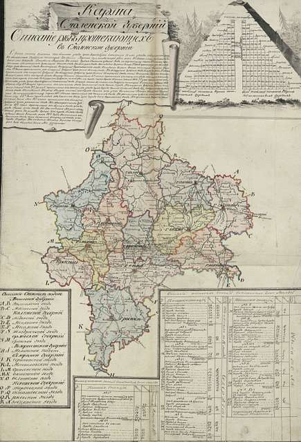 Map of Smolensk province. Description of the rivers flowing in the Smolensk province.