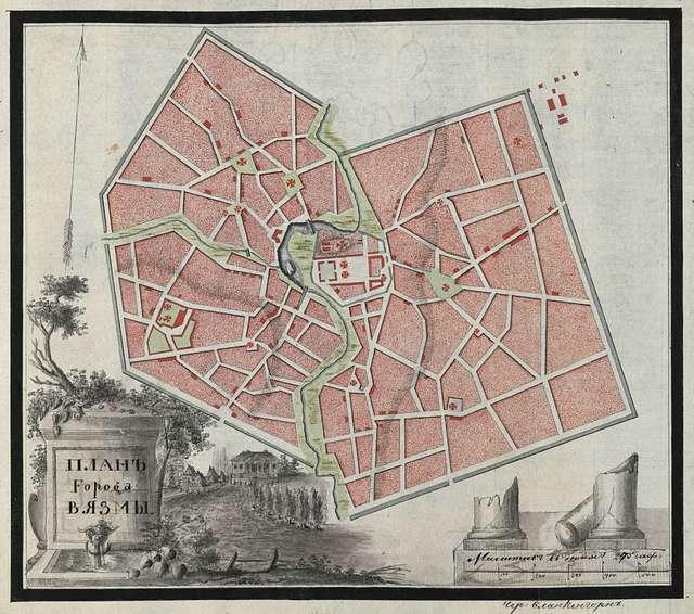 Plan of City of Vyazma.