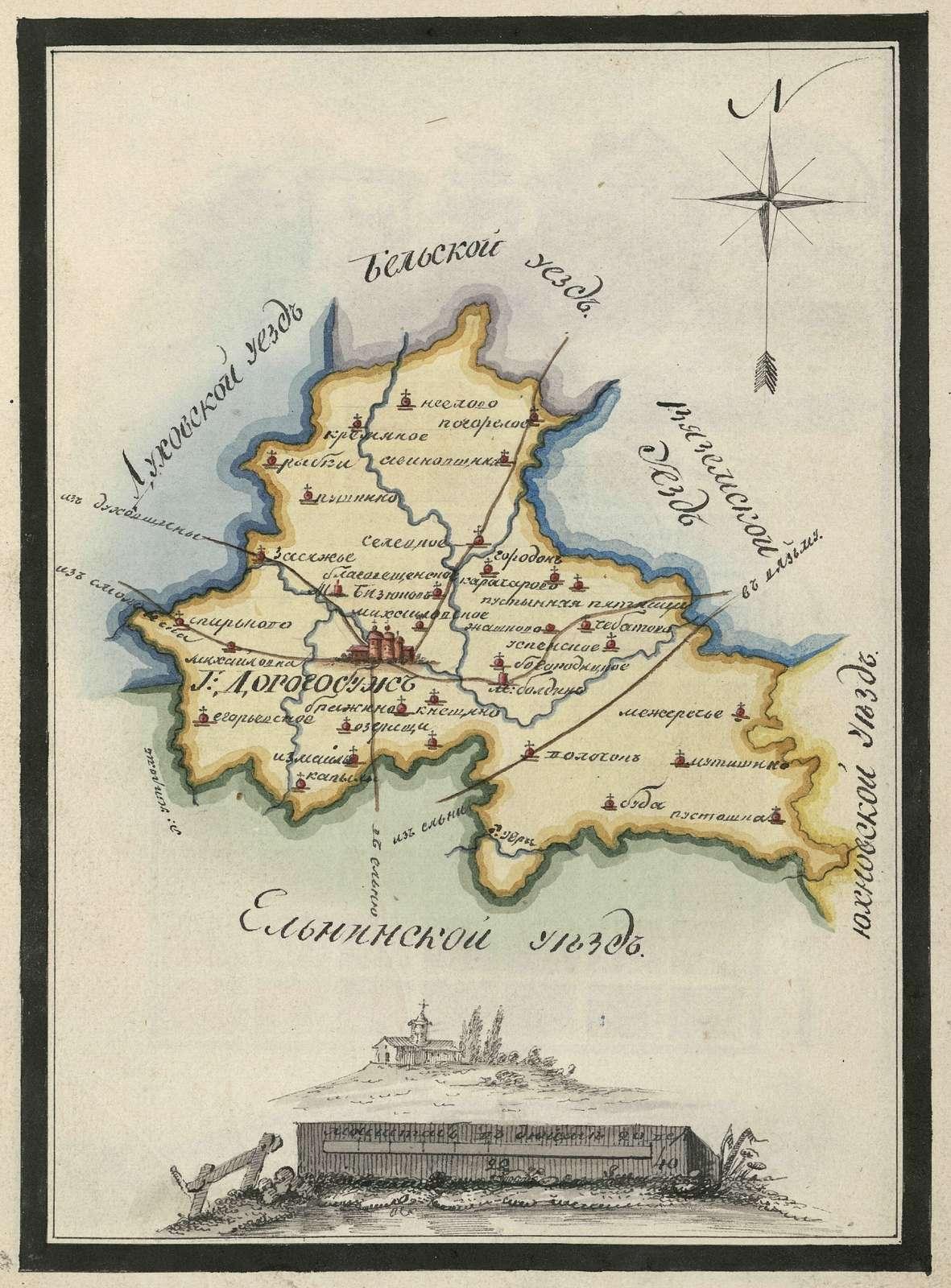 Plan of Dorogobuzh county.
