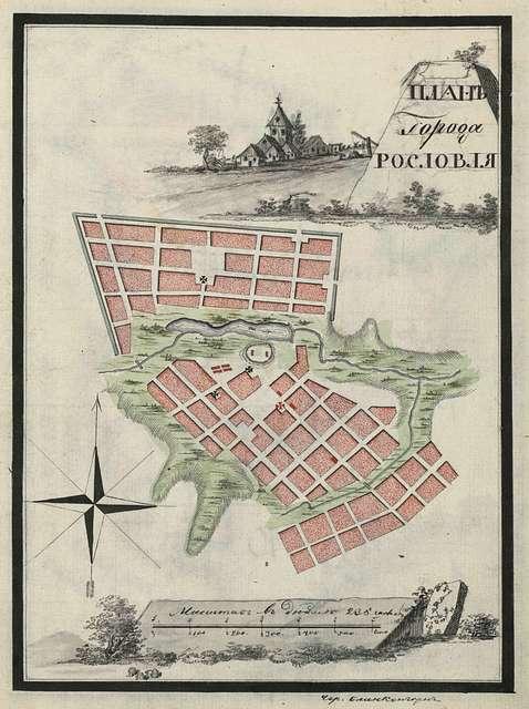 Roslavl City Plan