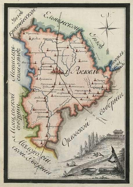 Roslavl County Plan