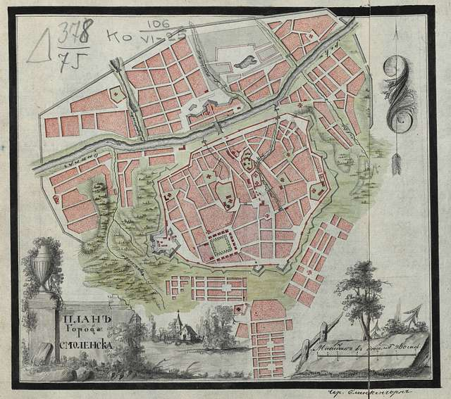 Smolensk City Plan