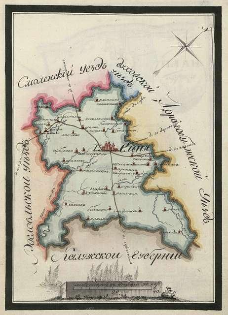 Yelnya county plan.