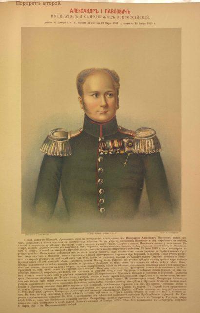 Alexander I Pavlovich - Russian Emperors and Empresses
