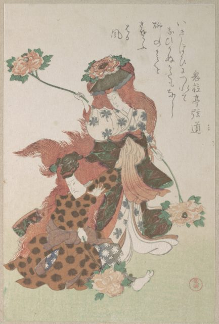 "Two Dancers Performing a ""Shakkyōmono"" Kabuki Dance, from Spring Rain Surimono Album (Harusame surimono-jō), vol. 3"
