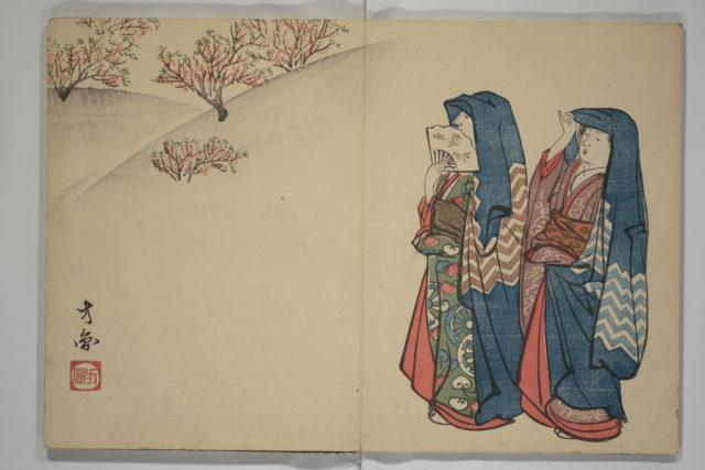 Album of the Phoenix Bird (Ranpō jō)