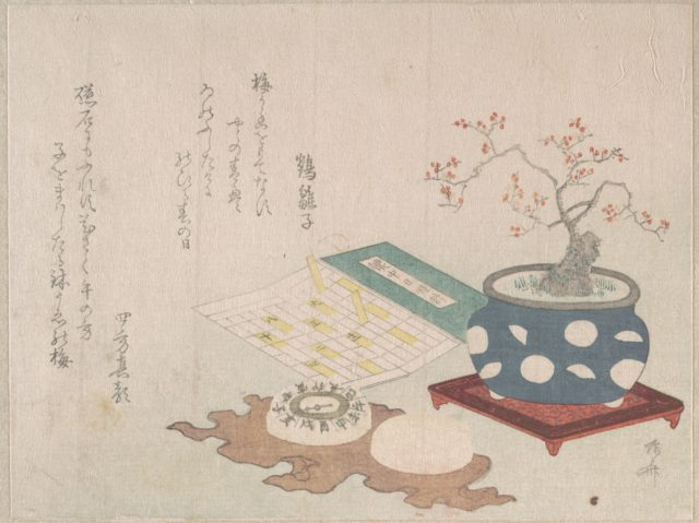 Bonsai Plum, Compass, and Pocket Sundial with Design of Calendar, from Spring Rain Surimono Album (Harusame surimono-jō, vol. 3)