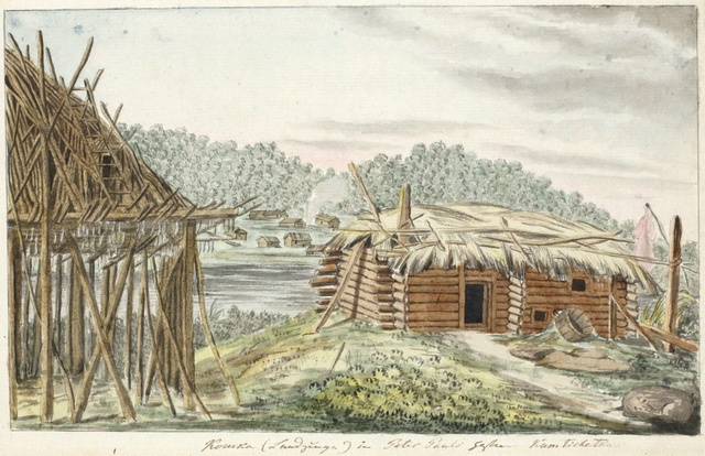 Hooned neemel Petropavlovsk-Kamtšatski sadamas / Buildings on a tongue of land at the harbor of Petropavlovsk-Kamchatsky
