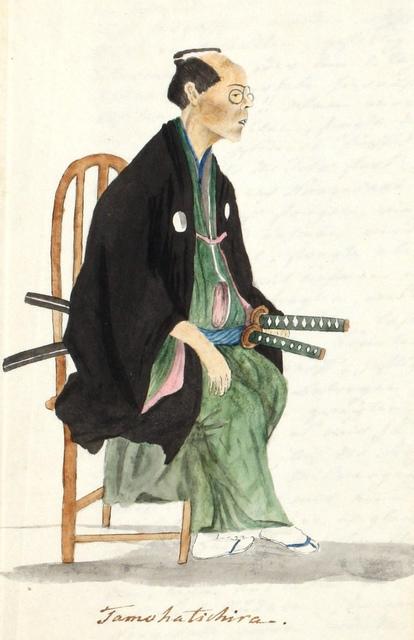 Jaapani tõlk Tamohatschira / Japanese translator Tamohatschira