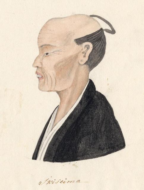 Jaapani ülemtõlk Skiseima / Japanese principal translator Skiseima