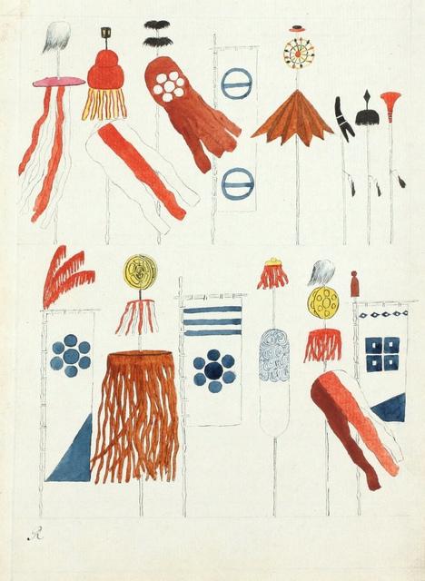Lipud ja vimplid jaapani laevadelt / Flags and pennants from Japanese boats